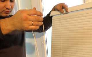 Как отремонтировать жалюзи горизонтальные своими руками
