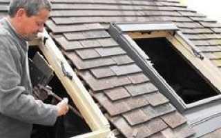 Как поставить мансардное окно в готовую крышу