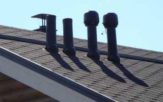 Вывод вентиляции на крышу частного дома