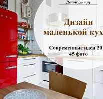 Кухня варианты дизайна фото