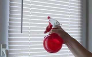 Как быстро помыть жалюзи горизонтальные не снимая
