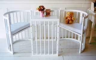 Размеры детской круглой кровати трансформер