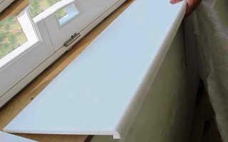 Демонтаж пластикового подоконника своими руками
