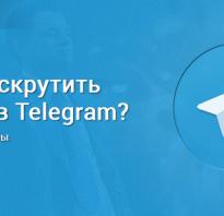 Как создать Телеграм канал и его продвигать быстро
