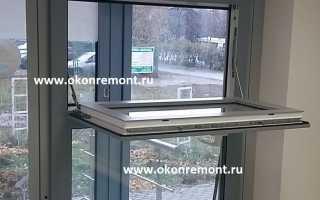 Установка форточки в пластиковое окно