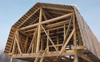 Как сделать стропила на мансардную крышу