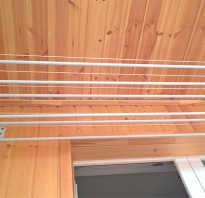 Подвесная сушилка для белья на балкон
