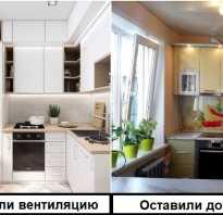 Кухня высотой 3 метра