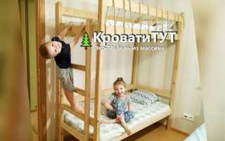 Детские кровати с лестницей фото
