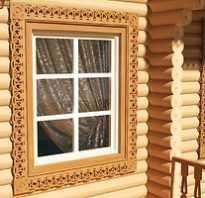Наличники на окна в деревянном доме шаблоны