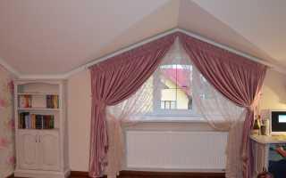 Занавески для мансардных окон со скошенным верхом